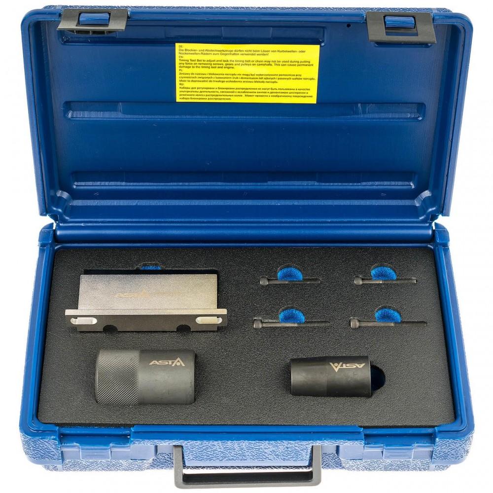 Набор фиксаторов валов VOLVO / FORD 2.5 DOHC ASTA A-VF25PE