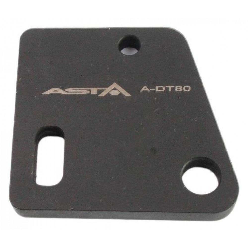 Фиксатор распредвала/коленвала VW AUDI 3,6 V6 ASTA A-DT80