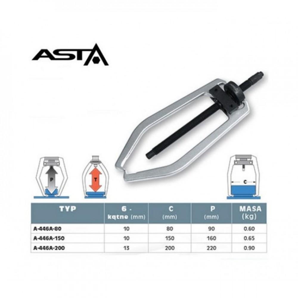 Съемник 2-х лапч. с тонкими захватами, 80мм ASTA A-446A-80