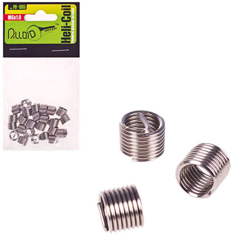 Ремонтные резьбовые вставки M6х1.0, 25 шт/уп. (РВ-1065) (РВ-1065) ALLOID