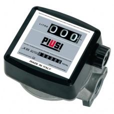 Счетчик (расходомер) механический PIUSI K33 ATEX